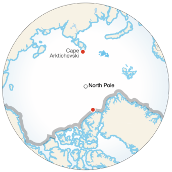 <p>A<strong> Crossing</strong> of the <strong>Arctic Ocean</strong></p> Example Image